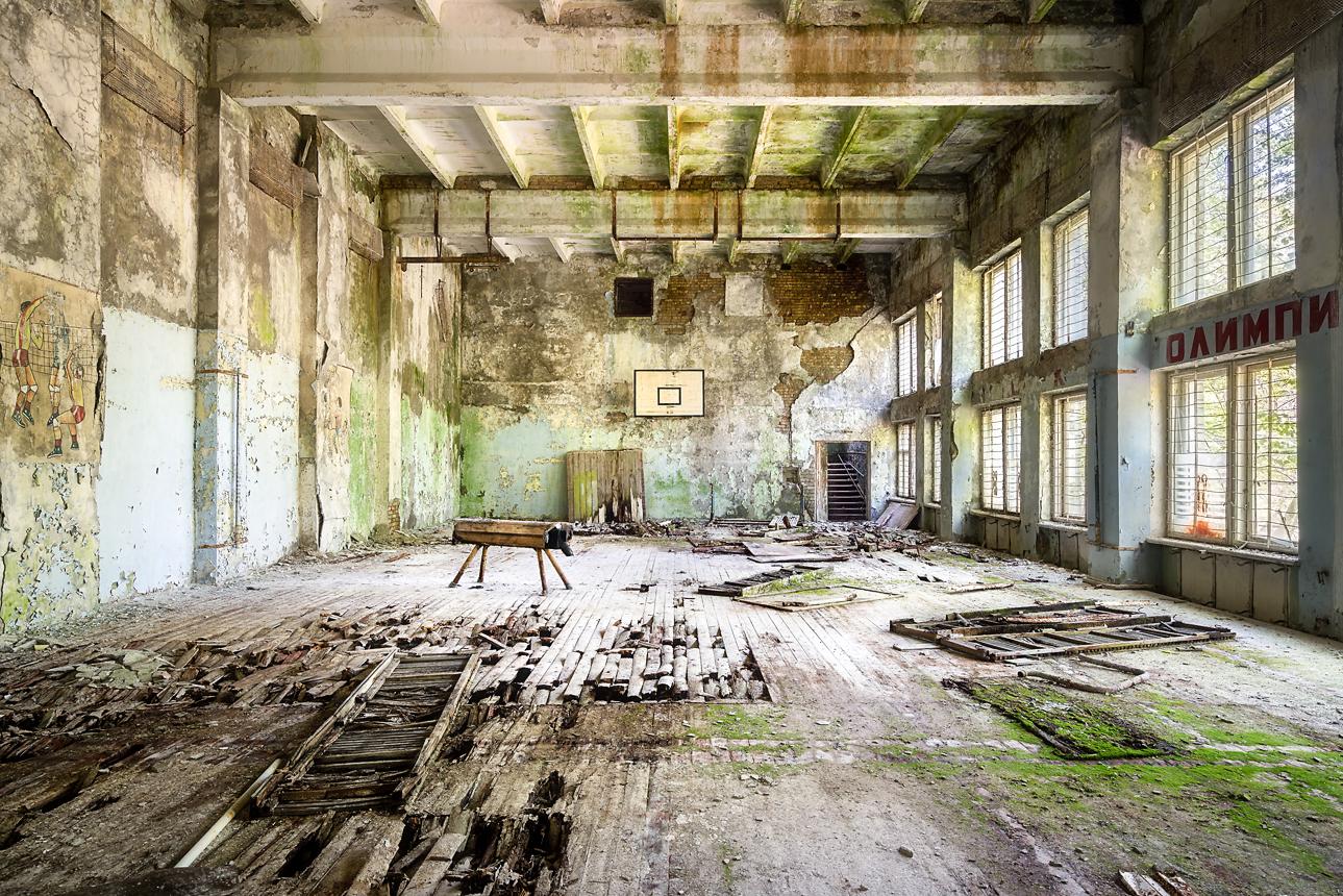 chernobyl - photo #37